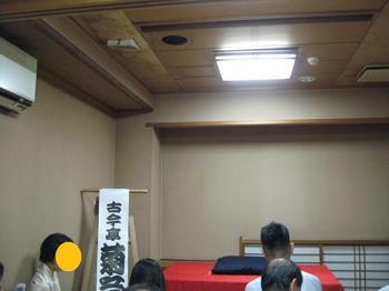 20090826_03_1.jpg