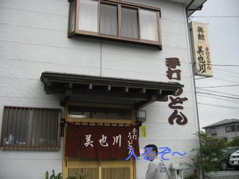 20090912_43_1.jpg